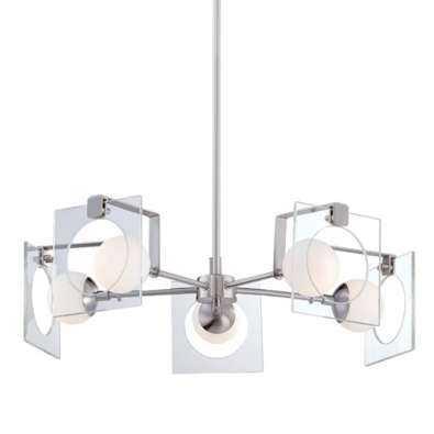 Hole-in-One 5 Light Chandelier - Y Lighting