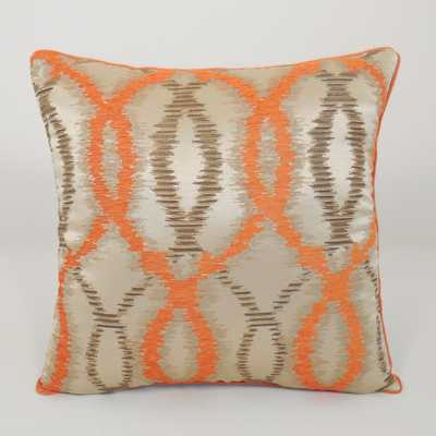 Ice Age Chenille Ikat Toss Throw Pillow - Wayfair