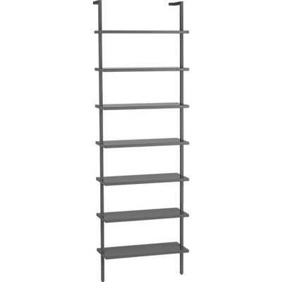 """Stairway grey 96"""" wall mounted bookcase - CB2"""