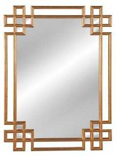 Frederick Oversize Mirror, Gold - One Kings Lane