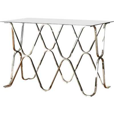 Quiggy Console Table - AllModern