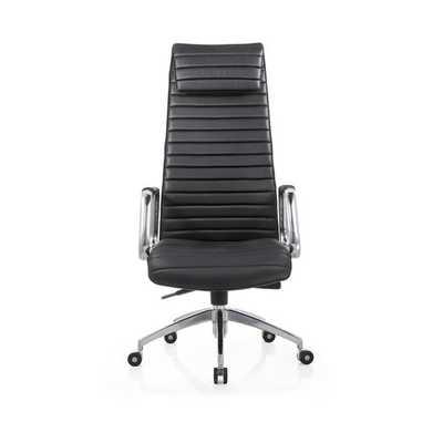 Oxford High-Back Executive Chair - AllModern