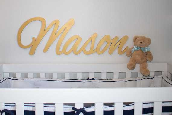 "Gold Wooden name sign metallic gold 11 - 12 "" letters - ""Brynn"" - Etsy"