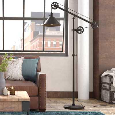 CARLISLE DOUTHIT 70 LED FLOOR LAMP - Birch Lane