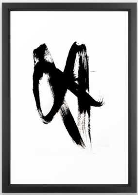 Brushstroke 2 - simple black and white Framed Art Print - Society6
