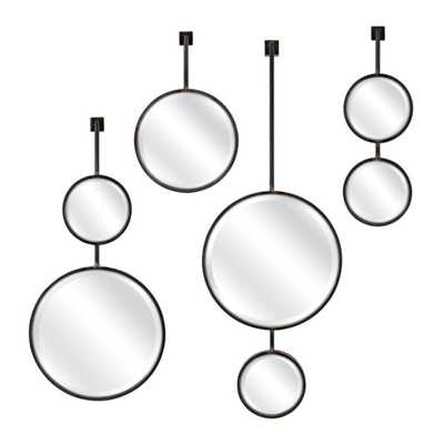 Jackson Wall Mirrors - Set of 4 - Mercer Collection
