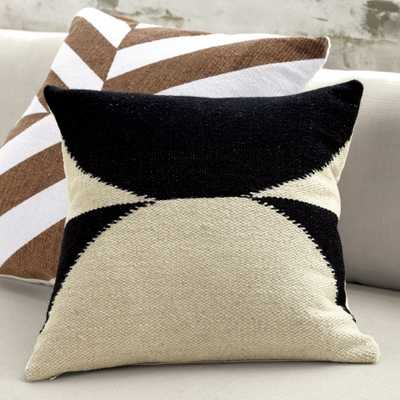 """""""20"""""""" reflect pillow with down-alternative insert"""" - CB2"""