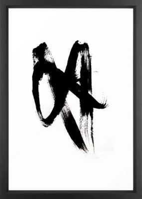 Brushstroke 2 - simple black and white Art Print by Blushingbrushstudio - Society6
