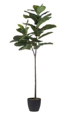 AB Home Fiddle Leaf Artificial Fig Tree - Hayneedle