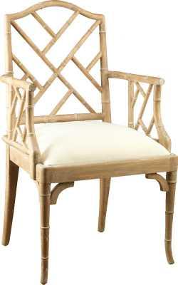 Howa Armchair - Wayfair