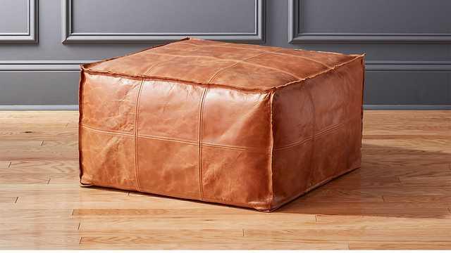 medium square leather ottoman-pouf - CB2