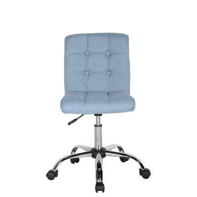 Rillie Task Chair - Wayfair