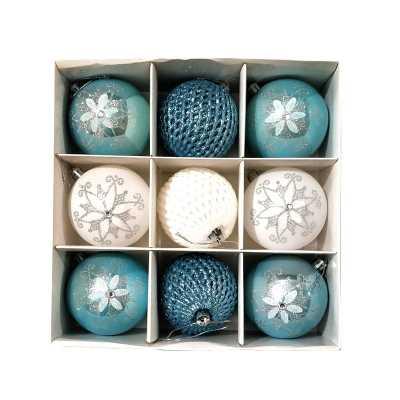 Christmas Iridescent Holiday 9 Piece Ball Ornament Se - Wayfair