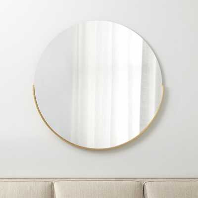 "Gerald Large 40"" Round Wall Mirror - Crate and Barrel"
