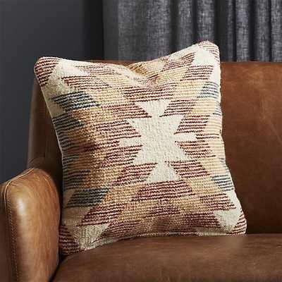 Kentaro Multicolored Pillow - feather-down alternative - CB2