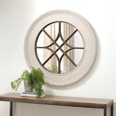 Ballard Designs French Quarter Mirror - Ballard Designs