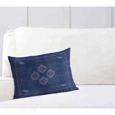 Stellan Kilim Cotton Lumbar Pillow - AllModern