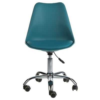 Burel Mid-Century Modern Office Chair - Wayfair