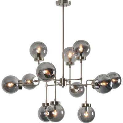 Melorse 12-Light Sputnik Chandelier - Wayfair