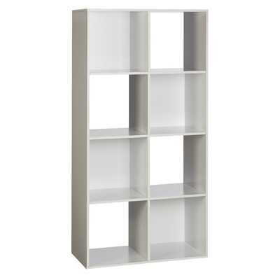 Cube Unit Bookcase - Wayfair