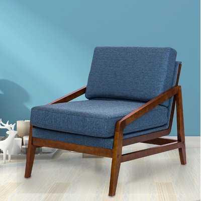 Provincetown Mid-Century Armchair - Wayfair