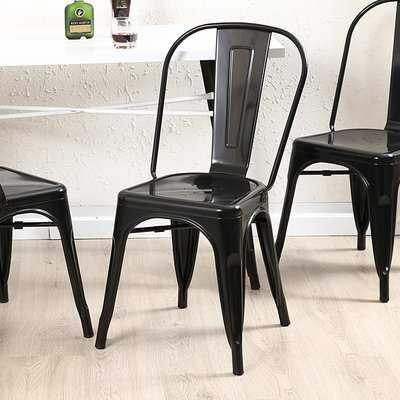 Mitt Side Chair (set of 4) - Birch Lane