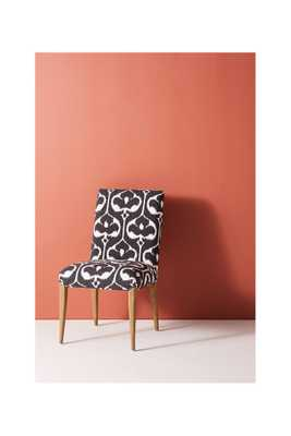 Tia Dining Chair - Anthropologie