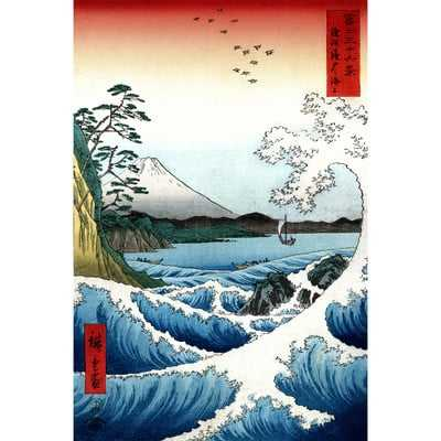 'Crashing Waves Ukiyo-e' by Utagawa Hiroshige Print on Wrapped Canvas - Wayfair