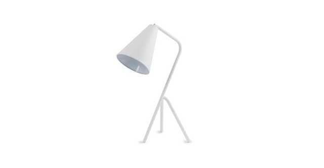 Gira Matte White Table Lamp - Article