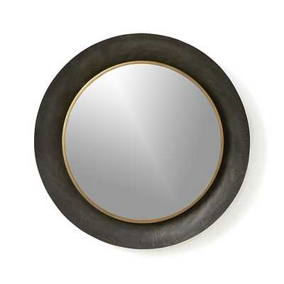 Dish Round Wall Mirror - Crate and Barrel