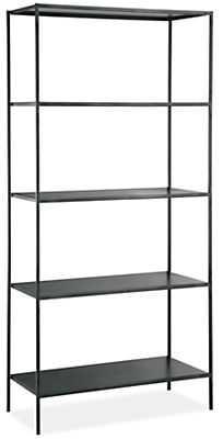Slim 24w 15d 72h Bookcase - Room & Board