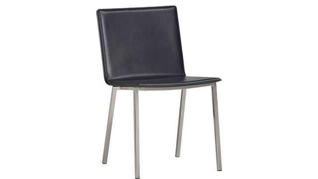 Phoenix carbon grey chair - CB2