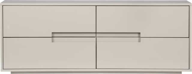 Latitude Oat Low Dresser - CB2