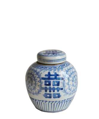 """Blue & White Double Happiness Ginger Jar, 6.5"""" Small - High Street Market"""