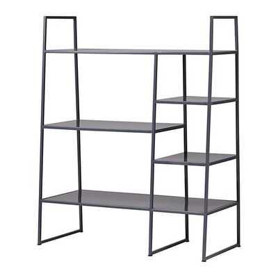 Grey Metalwork Bookcase - Land of Nod