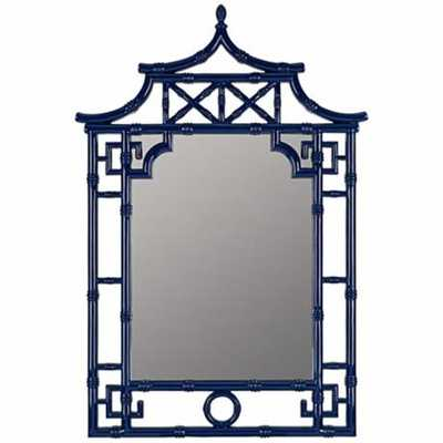 "Cooper Classics Pinlo 28 1/2"" x 42"" Pagoda Wall Mirror - Lamps Plus"