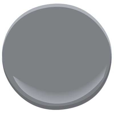 Dior Gray 2133-40 - Paint - Sample - Benjamin Moore