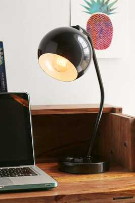 Gumball Desk Lamp - Black - Urban Outfitters