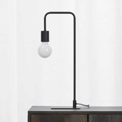 arc black table lamp - CB2