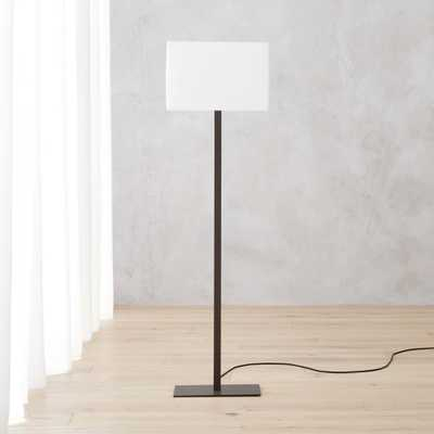 John Floor Lamp - CB2