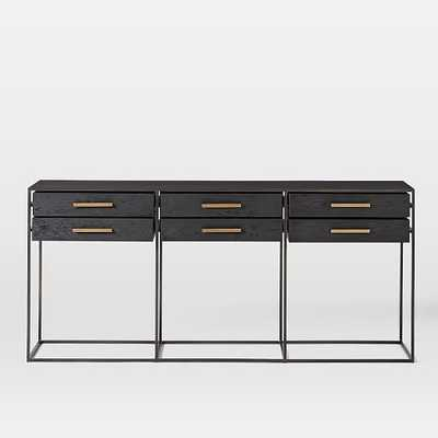 Highland Console - West Elm