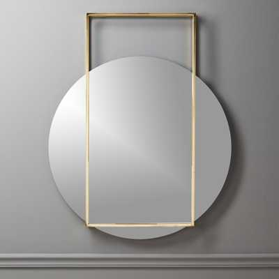 Pendulum Gold Wall Mirror - CB2