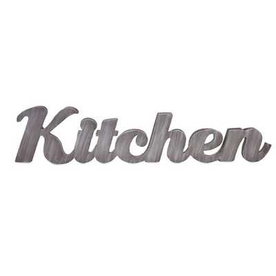 Kitchen Metal Wall Decor - Mercer Collection