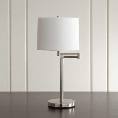 Metro II Brushed Nickel Swing Arm Table Lamp - Crate and Barrel