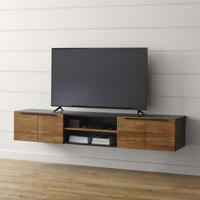 "Rigby 80.5"" Large Floating Media Console - Crate and Barrel"