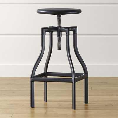Turner Black Adjustable Backless Bar Stool - Crate and Barrel