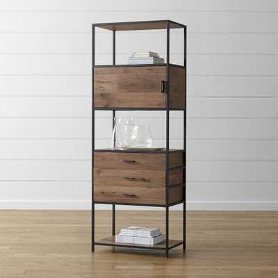 Knox Tall Storage Bookcase - Crate and Barrel - Crate and Barrel