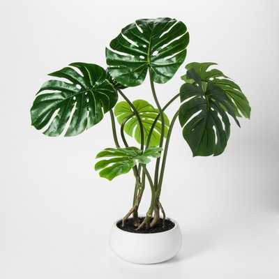 Faux Palm Leaf Plant in White Pot Large- Project 62™ - Target