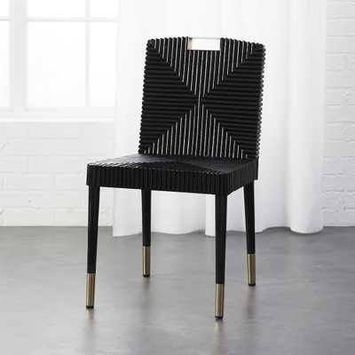 Rattan and Brass Dining Chair - CB2