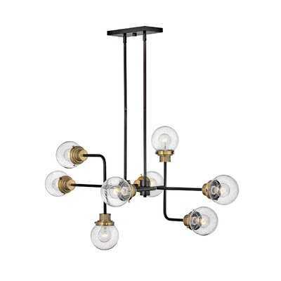 Carrigan 8 - Light Sputnik Modern Linear Chandelier - Wayfair
